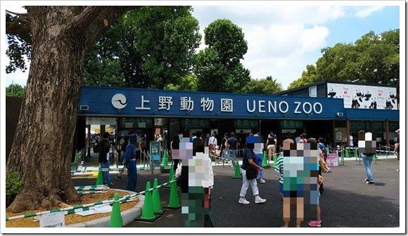 s-上野動物園入り口_062318_125904_PM