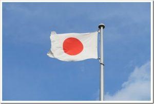 いだてん~東京オリムピック噺~第31回「トップ・オブ・ザ・ワールド」のネタバレとあらすじと感想