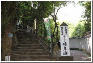麒麟がくる 第30回「朝倉義景を討て」のネタバレとあらすじと感想